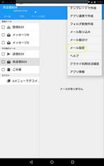 Screenshot_201706272
